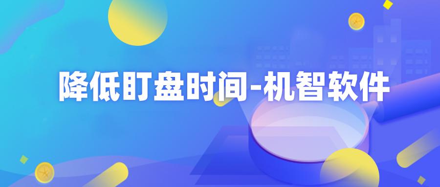 """12月9号程序化交易软件:""""守株待兔""""也是炒股的好办法之一"""